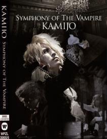KAMIJO Symphony Of The Vampire
