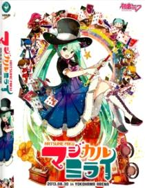 Miku Hatsune Magical Mirai 2013 in YOKOHAMA ARENA