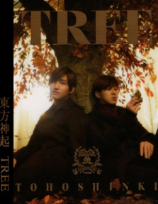 TOHOSHINKI TREE B