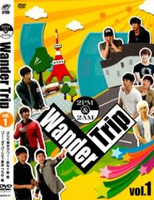 2PM & 2AM Wander Trip in Tokyo Vol.1
