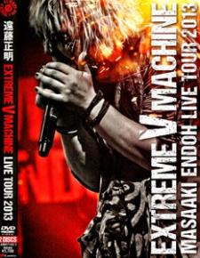 Masaaki Endo Extreme V Machine Live Tour Live
