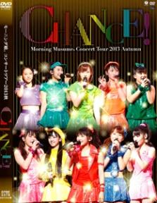 Morning Musume Concert Tour 2013 Aki Chance!