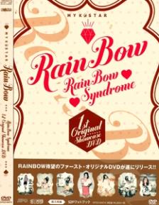 RainBow My K-Star Rainbow Syndrome 1st Original Showcase
