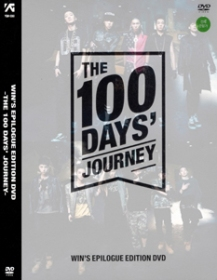 WIN's Epilogue Edition DVD The 100 Days' Journey