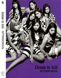 AFTERSCHOOL Dress to Kill