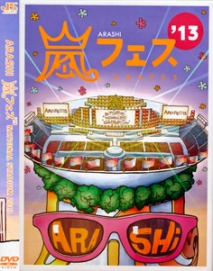 ARASHI ARAFES 13 NATIONAL STADIUM