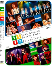 Berryz Kobo x Juice=Juice Naruchika 2013 Autumn Live