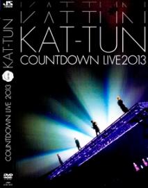 KAT-TUN COUNTDOWN LIVE 2013