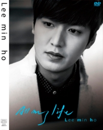 Lee Min Ho All My Life DVD