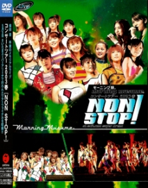 Morning Musume Concert Tour 2003 Spring Non Stop