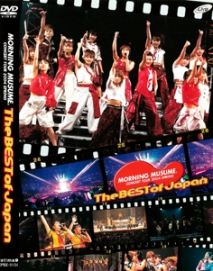 Morning Musume Concert Tour 2004 Spring The Best Of Japan