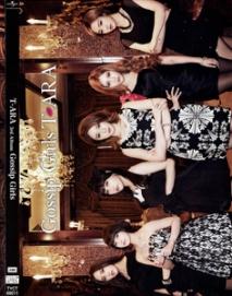 T-ARA Gossip Girls Diamond DVD
