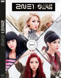 2NE1 CRUSH Japanese Ver