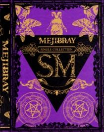 MEJIBRAY SM DVD
