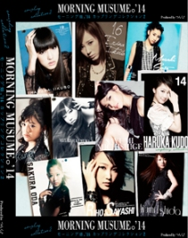 Morning Musume Cupling Collection 2 DVD