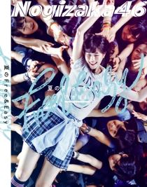Nogizaka46 Natsu No Free&Easy DVD