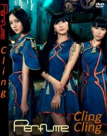 Perfume Cling Cling DVD