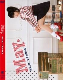 Meimi Tamura 1st solo DVD May