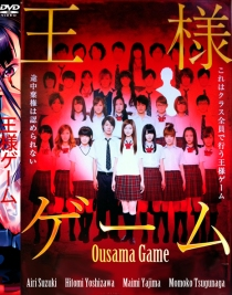 Ousama Game