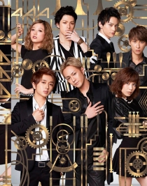 AAA Gold Symphony
