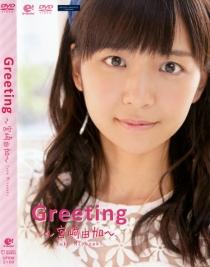 Yuka Miyazaki 1st solo DVD Greeting