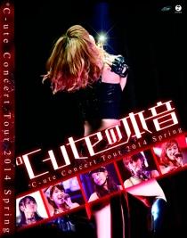 C-Ute Concert Tour 2014 Spring No Honne