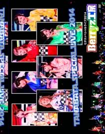 Berryz Kobou Tanabata Special Live 2014