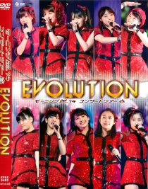 Morning Musume.' 14 Concert Tour 2014 Haru Evolution