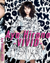 Aya Hirano VIVID DVD