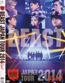 BEAST Japan Tour 2014 Final