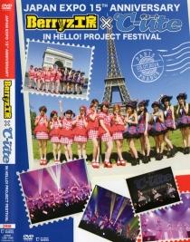Berryz Kobo - C-ute Japan Expo 15th Anniversary Berryz Kobo C-Ute In Hello!Project Festival