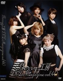 Berryz Kobo Magazine DVD 40