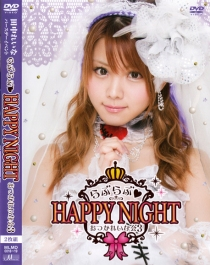 Reina Tanaka HAPPY NIGHT