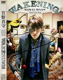 Mamoru Miyano Live Tour 2014 Wakening!