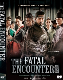The Fatal Encounter