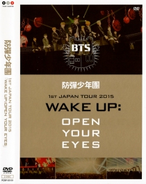 BTS 1st Japan Tour 2015 Wake Up Open Your Eyes