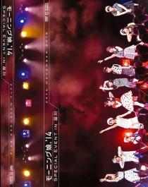 Morning Musume.`14 Special Event In Shinagawa