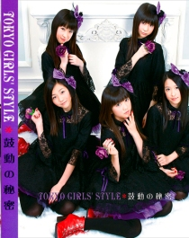 TOKYO GIRLS' STYLE Kodou no Himitsu DVD