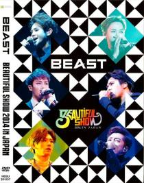BEAST 2014 BEAUTIFUL SHOW IN JAPAN