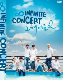 INFINITE 2014 Infinite Concert That Summer 2