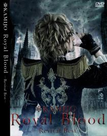 KAMIJO Royal Blood Revival Best