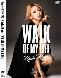 Koda Kumi WALK OF MY LIFE