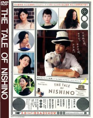 The Tale of Nishino
