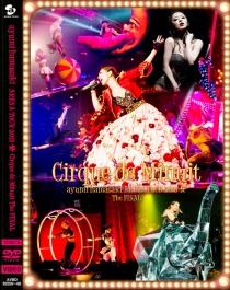 Ayumi Hamasaki Arena Tour 2015 A Cirque De Minuit The Final