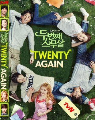 Twenty Again