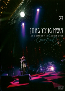 Jung Yong Hwa from CNBLUE 2015 Jung Yong Hwa Concert Tour One Fine Day