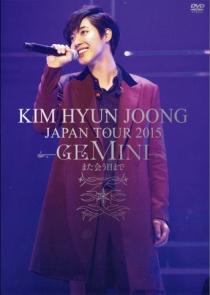 KIM HYUN JOONG JAPAN TOUR 2015 GEMINI