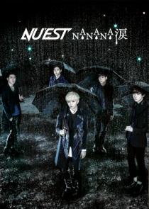 NU'EST Na.Na.Na.Namida Japan Tour 2014 One L.O.V.E Tokyo Final
