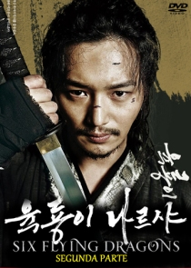 Six Flying Dragons Segunda Parte
