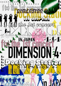 fx-the-1st-concert-dimension-4-docking-station-in-japan